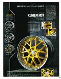 ライエンM07 リッチゴールドエアロパーツ カスタム シートカバー