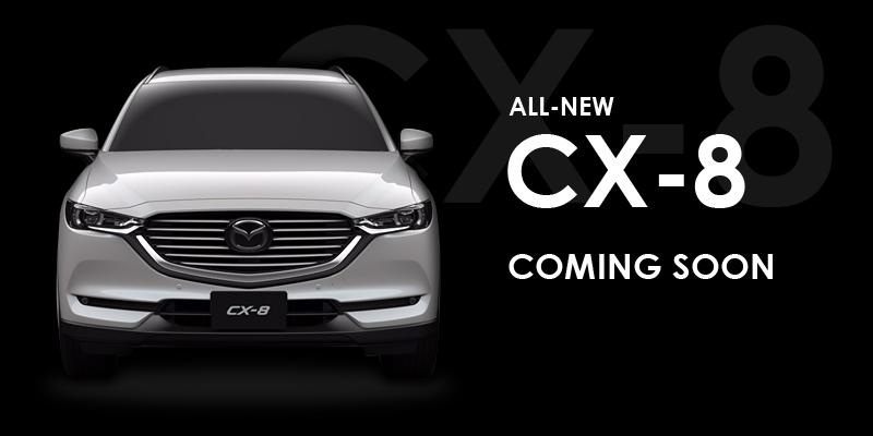CX-8 カスタム 最新情報