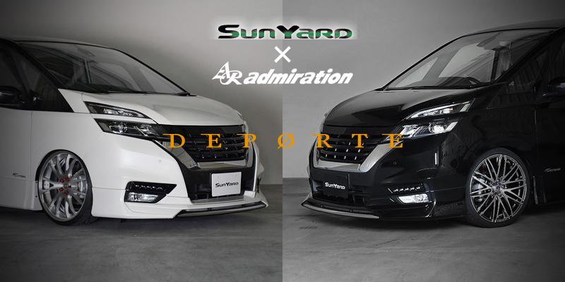 C27セレナ 白×黒 コンプリートカー情報