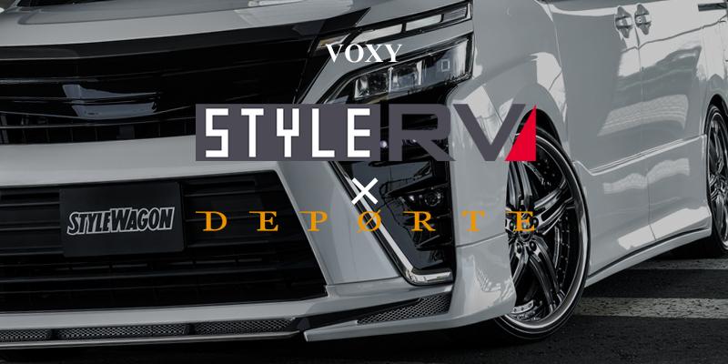 新型 ヴォクシー マイナーチェンジ後 「スタイルRV」VOXY&NOAH&ESQUIRE VOL.127  掲載誌紹介
