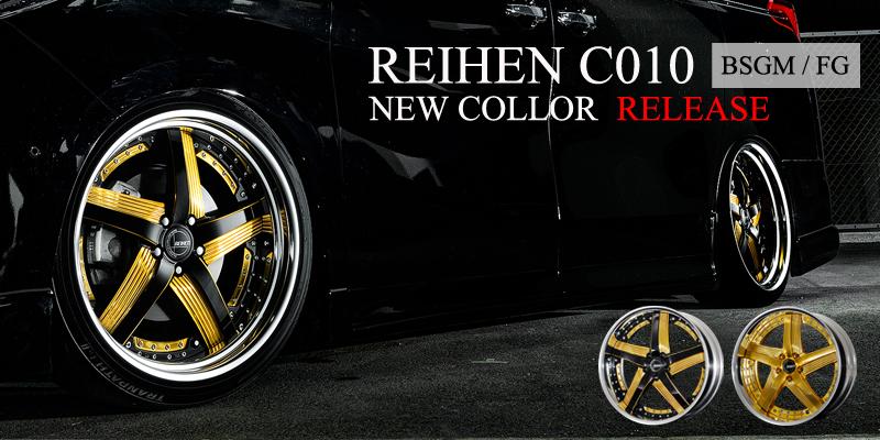 最新カラーで足元を引き立てる圧倒的存在感|ライエンC010 ゴールドカラー発売開始