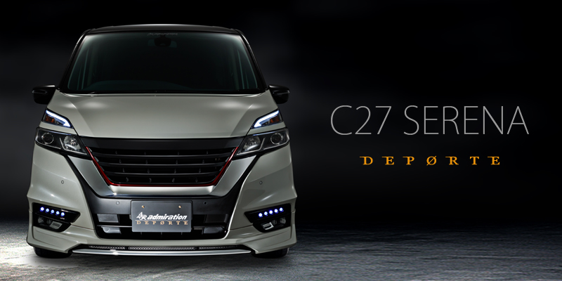 C27 セレナ「デポルテ」 HP掲載完了