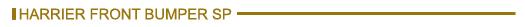 60HARRIER FRONT BUMPER SP  AERO PARTS KIT