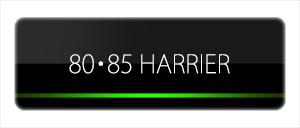 HARRIER80/85 ハリアー