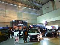 東京オートサロン 2015 with NAPAC 写真1