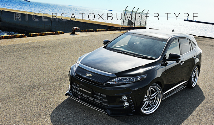 60ハリアー エアロパーツ カスタム バンパースポイラー SUV