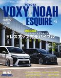 2020 スタイルRVVOXY&NOAH&ESQUIRE