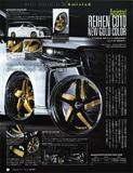 スタイルワゴン4月号 アミスタット C010 ゴールドカラー