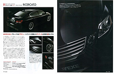 2005年2月号 AUTO FASHION EXE