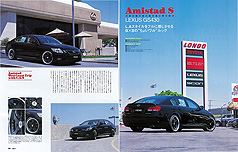2005年9月号 AUTO FASHION EXE