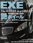 2006年6月号 AUTO FASHION EXE