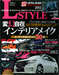 2012年 L STYLE VOL.08