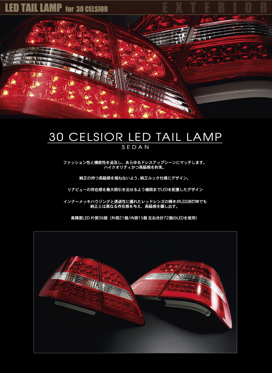 UCF30 CELSIOR LED TAIL