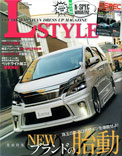 2013年 L STYLE VOL.15
